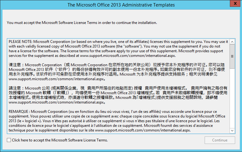 Mdt 2013 Deploy Office 2013 Oct Griffons It Library