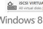 Configure Windows 8 as an ISCSI Appliance