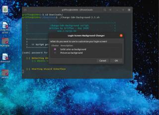 U2004_loginScreen2